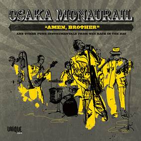 Osaka Monaurail Amen Brother